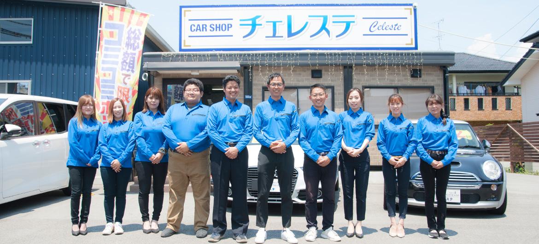 中古車販売会社が経営母体である豊富なノウハウを活かし、安心・安全なドライブの旅を地域最安値を目指してご提供いたします。