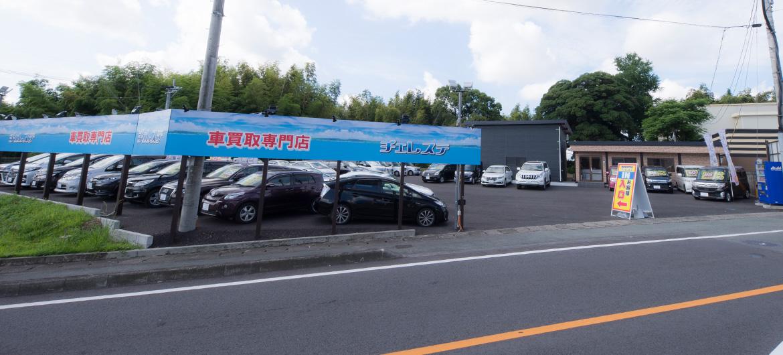 チェレステ 熊本インター店の写真