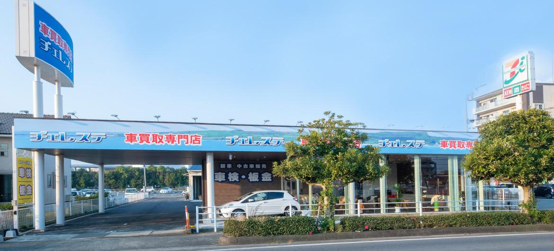 チェレステ 嘉島店の写真