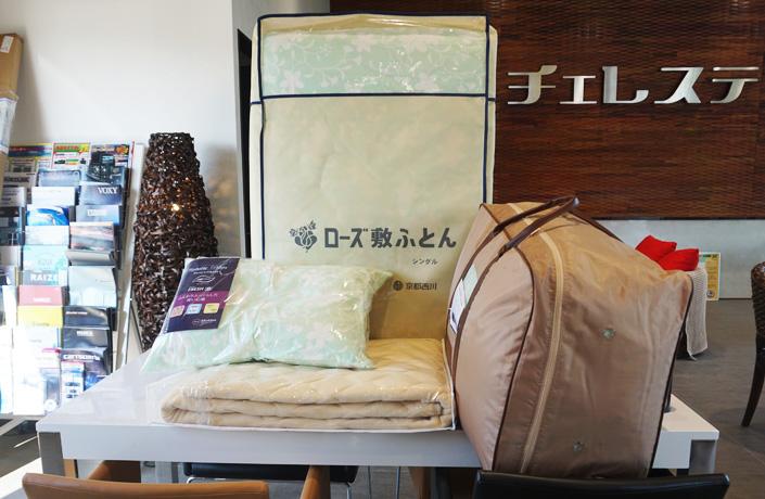 西川羽毛布団セット