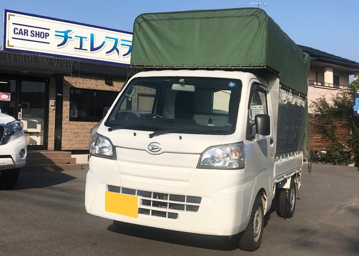 買取実績 ハイゼットトラック(ダイハツ)平成26年式