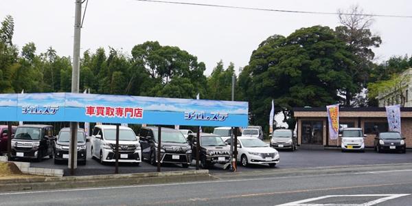 チェレステ 熊本インター店