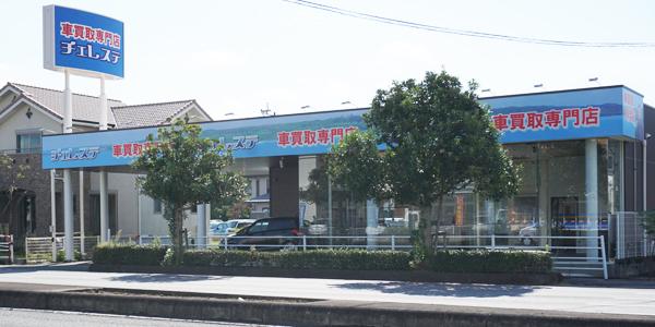 チェレステ 嘉島店